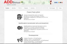Сайт по теме Невероятное И удивительное, новости. Автонаполнение 15 - kwork.ru