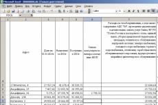 Сформирую XML 8 - kwork.ru