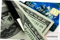 сделаю нулевую бухгалтерскую отчетность по ОСН за квартал и за год 8 - kwork.ru
