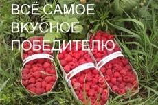 Только живые друзья ВКонтакте 7 - kwork.ru