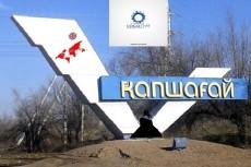 создам дизайн групп в ВК (лого группы) 5 - kwork.ru