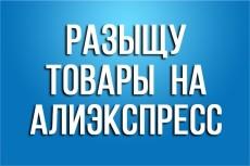 Уникальное описание 16 фильмов 6 - kwork.ru