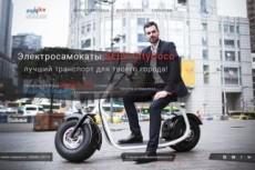 Разработаю дизайн листовки, буклета, брошюры под печать, в cmykе 43 - kwork.ru