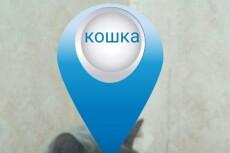 Сделаю логототип 4 - kwork.ru