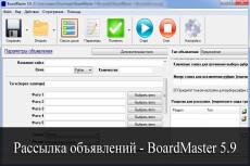 База Glopard 140 тыс. активных покупателей инфокурсов от 21.12. 2018 10 - kwork.ru