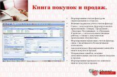 Заполню декларацию по НДС 4 - kwork.ru
