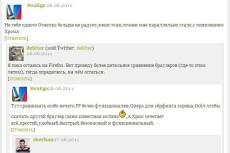 наполню сайт товарами 5 - kwork.ru