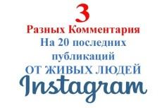 Скопирую существующую Landing Page 8 - kwork.ru