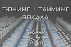 научу Хорошо играть на гитаре 7 - kwork.ru