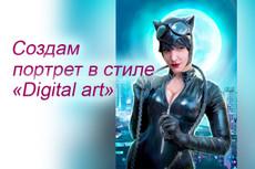 Иллюстрации и рисунки 7 - kwork.ru
