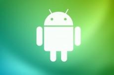 сделаю приложение под андройд любой тематики 3 - kwork.ru