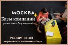 Перевод - транскрибация аудио, видео в текст 60 минут 25 - kwork.ru