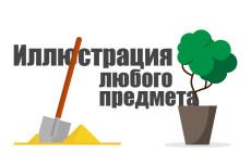 Оригинальные стикеры для web или печати 9 - kwork.ru