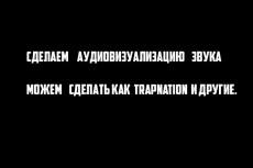 Сделаем для Вас 3 уникальных логотипа 22 - kwork.ru