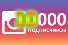 накручу просмотры на инстаграм видео 3 - kwork.ru