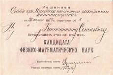 Напишу новый уникальный текст на тему менеджмента 6 - kwork.ru
