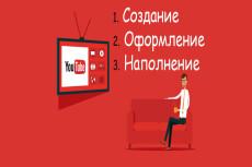 Перепечатка текста с PDF-скана, фото, рукописей около 22.000 символов 19 - kwork.ru