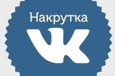 Установлю Google или Яндекс карту на сайт 7 - kwork.ru