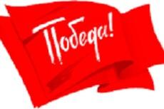 составлю распоряжение 3 - kwork.ru