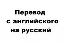 рерайтинг 5000 символов 3 - kwork.ru