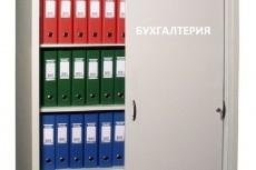 Подготовлю отчетность для ифнс, ПФР, ФСС, Росстат 3 - kwork.ru