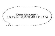 Научу тебя составлять план характеристики литературного героя 13 - kwork.ru