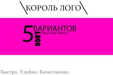 Logo 7 - kwork.ru