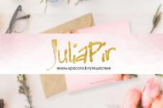 Профессиональная ретушь, обработка фотографий 19 - kwork.ru