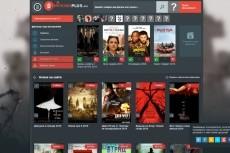 Онлайн кинотеатр - 23500 новостей, DLE 13.1+бонус 2 - kwork.ru