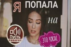 Графический портрет 22 - kwork.ru