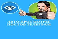 Безопасно 1000 Лайков ВК. Равномерное распределение. Ручная работа 23 - kwork.ru