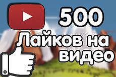 200 качественных подписчиков в группу в ВК 22 - kwork.ru