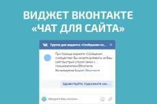 Интернет-магазин с конструктором дизайна на 1С-Битрикс 19 - kwork.ru