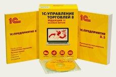 Шаблон - адаптивный Landing по предложению услуг+форма обратной связи 22 - kwork.ru