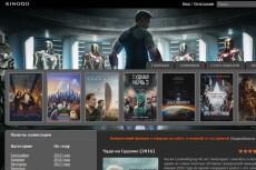 настрою ваш сайт на CMS DataLife Engine (DLE) 3 - kwork.ru