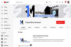 Сделаю и установлю меню в группу вконтакте 29 - kwork.ru