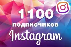 База email адресов - Предприниматели РФ - 500 тыс. контактов 22 - kwork.ru
