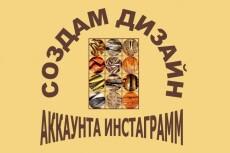 Размещу на интернет маркетах  Ваши товары 5 - kwork.ru