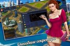 Оптовая торговля для ИП на патенте 3 - kwork.ru