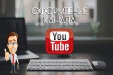 Логотип на заказ 8 - kwork.ru