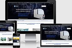Строительство бань и саун Lading page 6 - kwork.ru