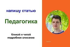 Сервис фриланс-услуг 216 - kwork.ru