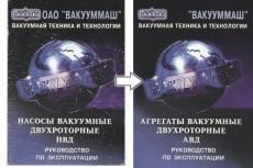 Сделаю адаптивный дизайн сайта 21 - kwork.ru