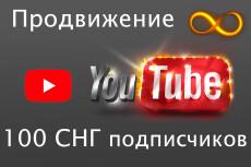 1000 Просмотров видео в Twitter + Бонус 47 - kwork.ru