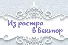Продам статью о пользе бега 3 - kwork.ru