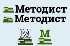 Тест 3 - kwork.ru