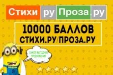 50000 лайки на Ваши публикации в Инстаграм. Вывод в топ по хэштегам 17 - kwork.ru