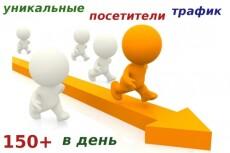 Комплексное SEO продвижение 5 - kwork.ru