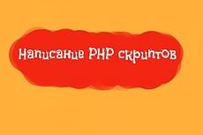 Напишу для вас текст под любые запросы 16 - kwork.ru