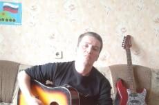 Переделаю текст песни на любой праздник 13 - kwork.ru